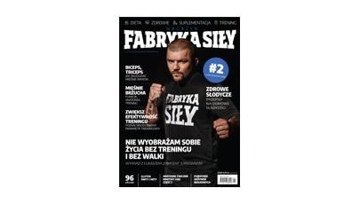 Magazyn Fabryki Siły - #2