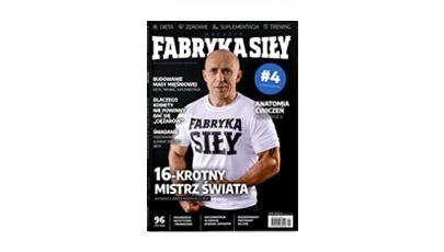 Magazyn Fabryki Siły - #4