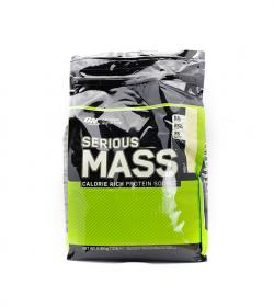 ON Serious Mass - 5455g